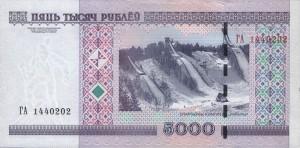 Белорусский рубль5000р