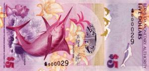 Бермудский доллар 5а