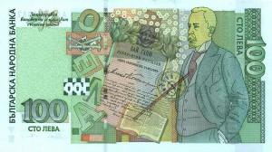 Болгарский лев100р