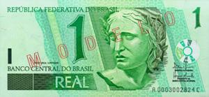 Бразильский реал1а