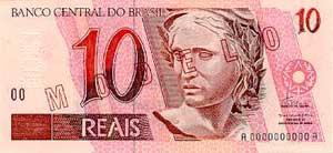 Бразильский реал10а