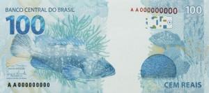Бразильский реал100р