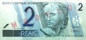 Бразильский реал2а