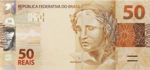 Бразильский реал50а