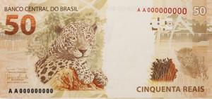 Бразильский реал50р