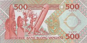 Вату 500р