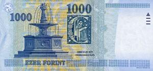 Венгерский форинт1000р