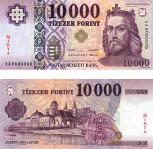 Венгерский форинт10000