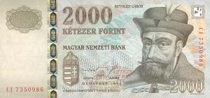 Венгерский форинт2000а