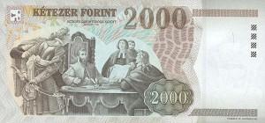 Венгерский форинт2000р