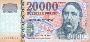 Венгерский форинт20000а