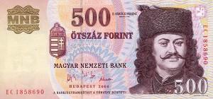 Венгерский форинт500а