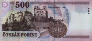 Венгерский форинт500р