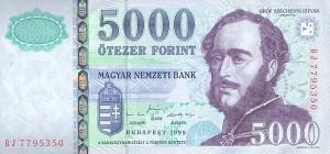 Венгерский форинт5000а