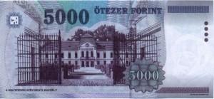 Венгерский форинт5000р