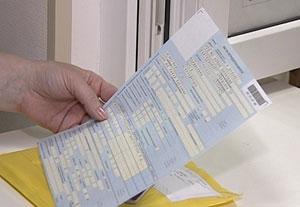 Внесение изменений в больничный лист