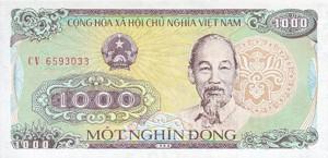 Вьетнамский донг1000а