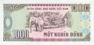 Вьетнамский донг1000р