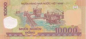 Вьетнамский донг10000р