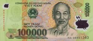 Вьетнамский донг100000а