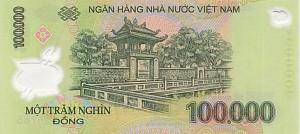 Вьетнамский донг100000р