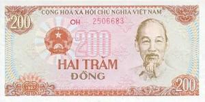 Вьетнамский донг200а