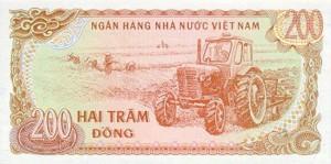 Вьетнамский донг200р