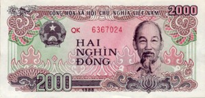 Вьетнамский донг2000а