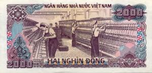 Вьетнамский донг2000р