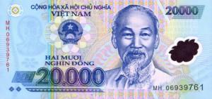 Вьетнамский донг20000а