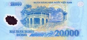 Вьетнамский донг20000р