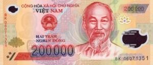 Вьетнамский донг200000а