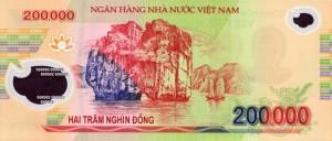 Вьетнамский донг200000р
