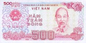Вьетнамский донг500а