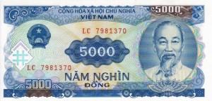 Вьетнамский донг5000а