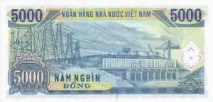 Вьетнамский донг5000р
