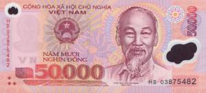 Вьетнамский донг50000а