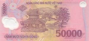 Вьетнамский донг50000р