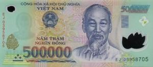 Вьетнамский донг500000а