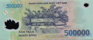 Вьетнамский донг500000р