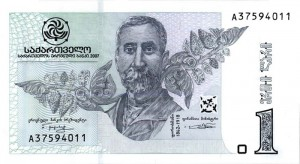 Грузинский лари1а