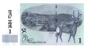 Грузинский лари1р