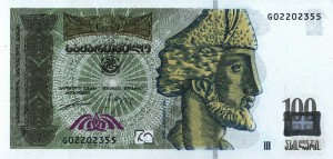 Грузинский лари100а