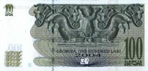 Грузинский лари100р