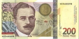 Грузинский лари200а