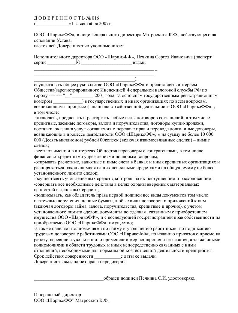 Договор закупки макулатуры прием макулатуры кострома 2 волжская