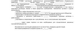 акты счет фактуры бланки