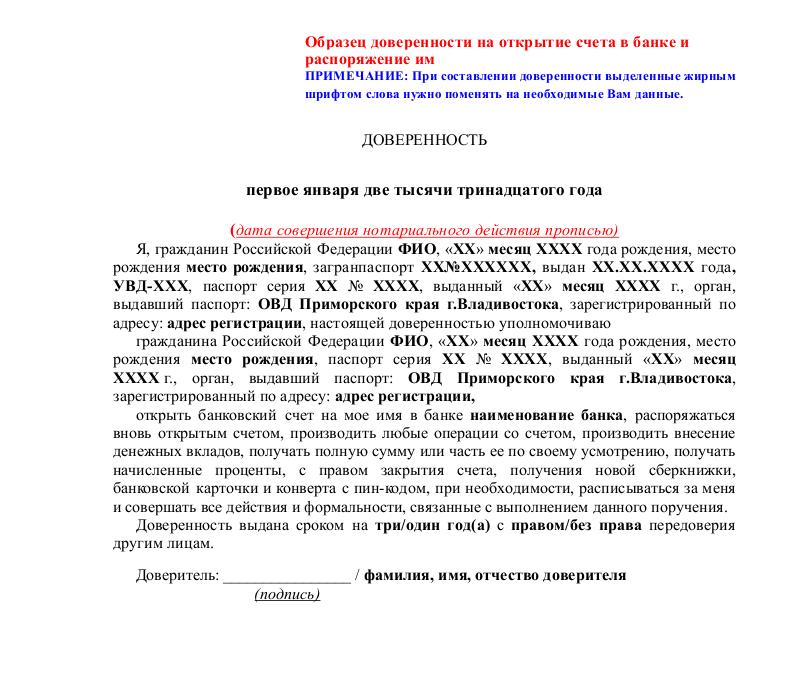 Новотитаровская Википедия