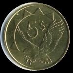 Доллар Намибии 5а