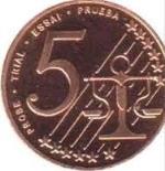 Евроцент Венгрия5а
